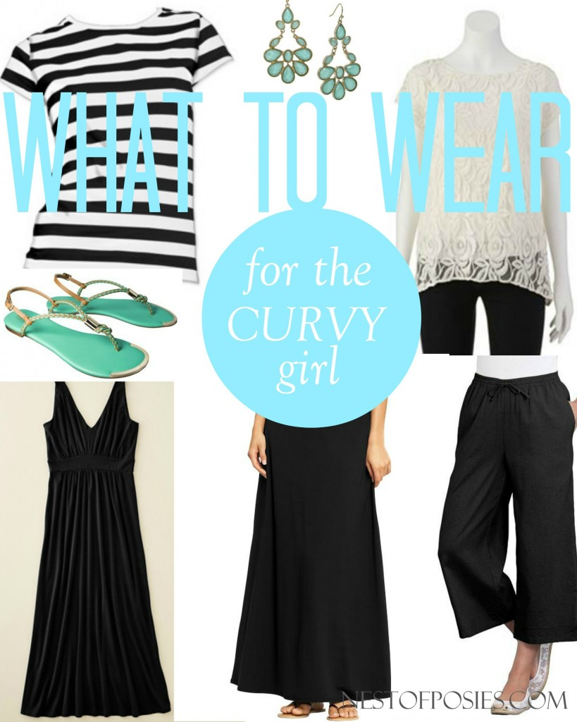 Tips and Tricks on What to Wear if you're a curvy girl.  Links and suggestions on thrifty finds to keep you looking stylish.